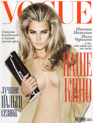 2009, cover, Models, Models, Tori Praever, Photographers, Photographers, Matt Irwin, Stylists, Stylists, Simon Robins, Vogue Russia, Vogue Russia, October