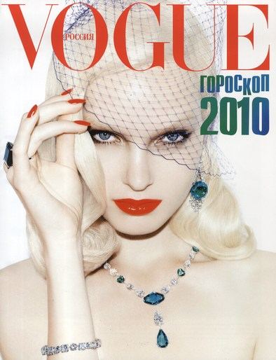 2010, cover, Photographers, Photographers, Matt Irwin, Stylists, Stylists, Simon Robins, Vogue Russia, Vogue Russia, January