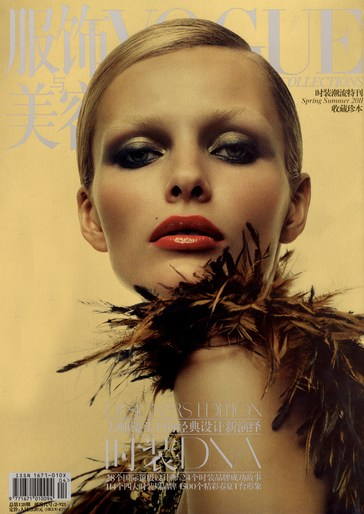 2011, cover, Edita Vilkeviciute, Models, Photographers, Photographers, Solve Sundsbo, Vogue China, Vogue China, April