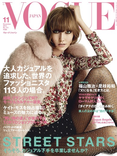 cover, Karlie Kloss, Petros Petrohilos, Vogue Japan