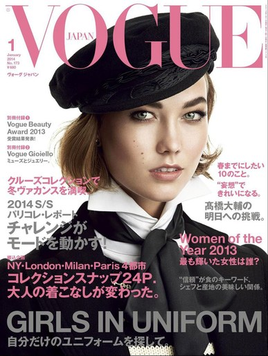 1401, 2014, january, Karlie Kloss, Photographers, Patrick Demarchelier, Vogue Japan