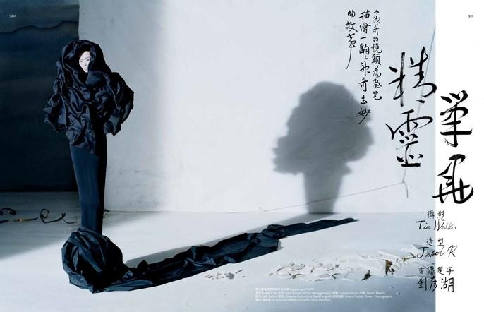Fei Fei Sun, Vogue China, Photographers, Tim Walker, 2014, source: Vogue China, Xiao Wen Ju, sang woo