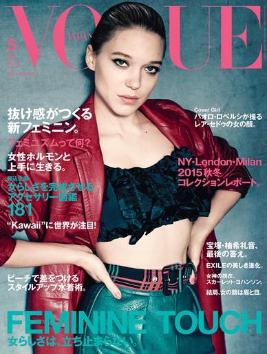 andrew tomlinson, Jacob K, lea seydoux, may 2015, Paolo Roversi, Vogue Japan