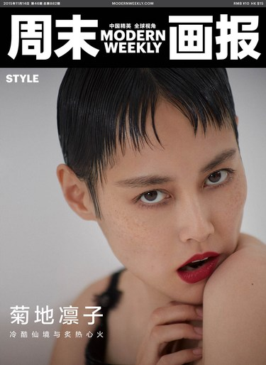 Petros Petrohilos, hair, makeup, Modern Weekly China, Cyndia Harvey, sean and seng