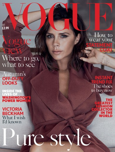 Victoria Beckham, Petros Petrohilos, Vogue UK, Lachlan Bailey, Andrea Stanley, October 2016