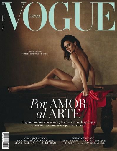 Victoria Beckham, Petros Petrohilos, Vogue Spain, Andrea Cellerino, Boo George, pat boguslawski, February 2018