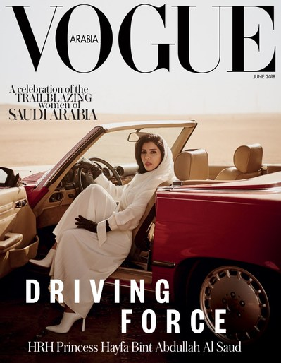 Petros Petrohilos, Editorial, Boo George, Magazine Cover, source: Vogue Arabia, Vogue Arabia, HRH Princess Hayfa Bint Abdullah Al Saud