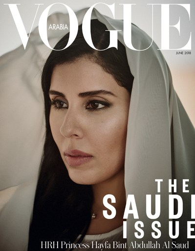 Petros Petrohilos, Editorial, Boo George, Magazine Cover, artists-featured-news, source: Vogue Arabia, Vogue Arabia, HRH Princess Hayfa Bint Abdullah Al Saud