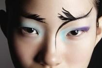 Yumi Lee